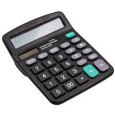 Kalkulator Elektronik 12 Digit - KK-837B - Black - JakartaNotebook.com